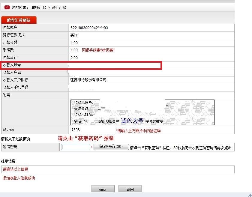 银联卡囹�a_江苏银行卡囹a_工商银行卡_农业银行卡_交通银行信用卡-www